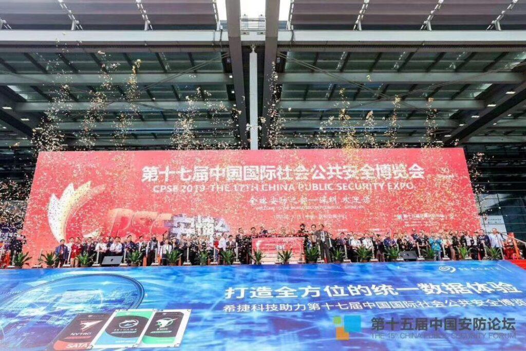 Shenzhen CPSE MMC